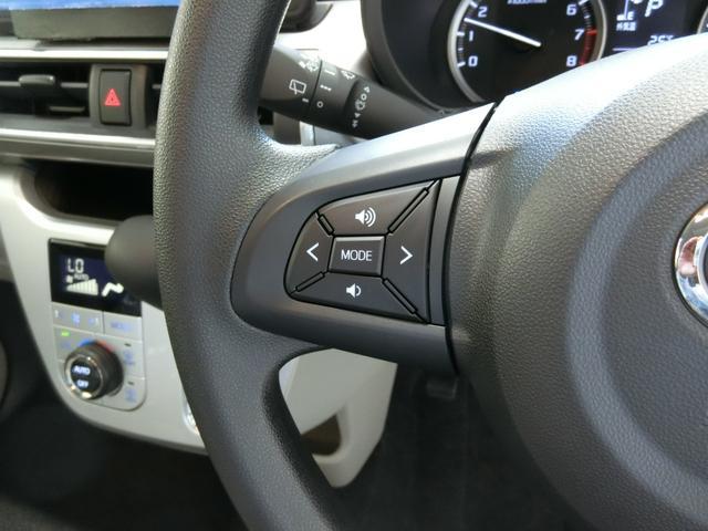 スタイルX リミテッド SAIII 衝突被害軽減ブレーキ 横滑り防止装置 オートマチックハイビーム アイドリングストップ ステアリングスイッチ オートライト キーフリーシステム オートエアコン ベンチシート 純正ホイールキャップ(29枚目)