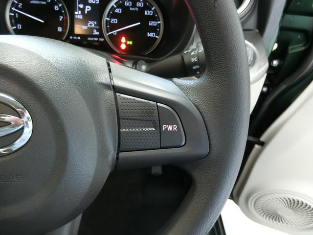 スタイルX リミテッド SAIII 衝突被害軽減ブレーキ 横滑り防止装置 オートマチックハイビーム アイドリングストップ ステアリングスイッチ オートライト キーフリーシステム オートエアコン ベンチシート 純正ホイールキャップ(30枚目)