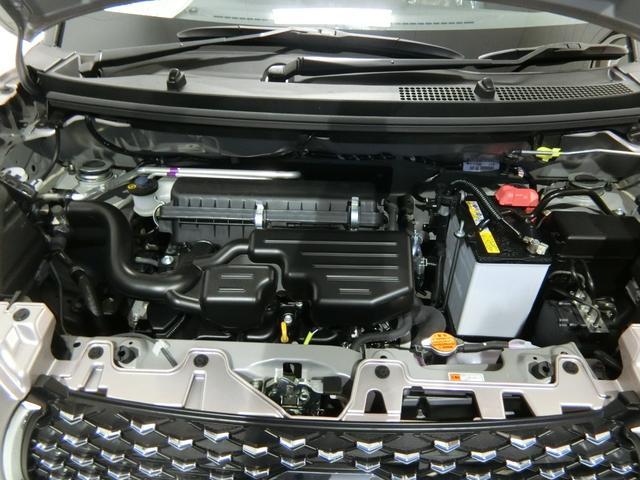 スタイルG VS SAIII 衝突被害軽減ブレーキ 横滑り防止装置 オートマチックハイビーム アイドリングストップ ステアリングスイッチ オートライト キーフリーシステム オートエアコン パノラマモニター 純正アルミホイール(18枚目)