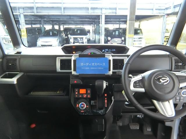 GターボリミテッドSAIII 衝突被害軽減ブレーキ 横滑り防止装置 オートマチックハイビーム アイドリングストップ 両側電動スライドドア ステアリングスイッチ 革巻きハンドル オートライト キーフリーシステム オートエアコン(4枚目)