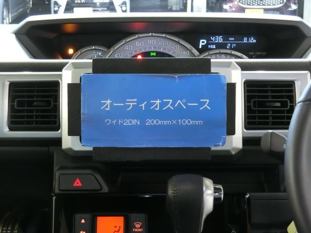 GターボリミテッドSAIII 衝突被害軽減ブレーキ 横滑り防止装置 オートマチックハイビーム アイドリングストップ 両側電動スライドドア ステアリングスイッチ 革巻きハンドル オートライト キーフリーシステム オートエアコン(6枚目)