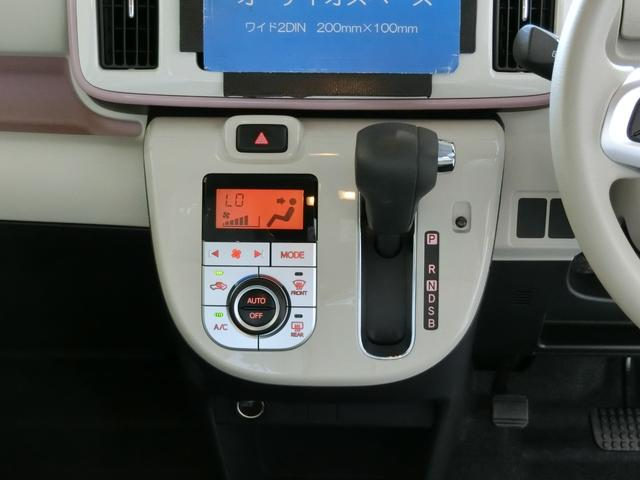 Gメイクアップリミテッド SAIII 衝突被害軽減ブレーキ 横滑り防止装置 オートマチックハイビーム アイドリングストップ 両側電動スライドドア ステアリングスイッチ オートライト 純正ホイールキャップ パノラマモニター LED(7枚目)