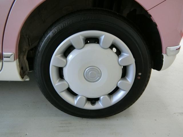 Gメイクアップリミテッド SAIII 衝突被害軽減ブレーキ 横滑り防止装置 オートマチックハイビーム アイドリングストップ 両側電動スライドドア ステアリングスイッチ オートライト 純正ホイールキャップ パノラマモニター LED(17枚目)