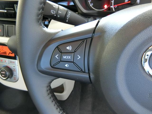XリミテッドII SAIII 衝突被害軽減ブレーキ 横滑り防止装置 オートマチックハイビーム アイドリングストップ ステアリングスイッチ オートライト 革巻きハンドル キーフリーシステム オートエアコン 純正アルミホイール(28枚目)