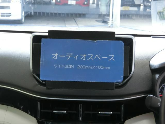 XリミテッドII SAIII 衝突被害軽減ブレーキ 横滑り防止装置 オートマチックハイビーム アイドリングストップ ステアリングスイッチ 革巻きハンドル オートライト キーフリーシステム オートエアコン バイザー マット(6枚目)