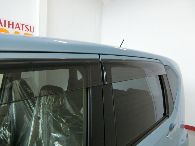 XリミテッドII SAIII 衝突被害軽減ブレーキ 横滑り防止装置 オートマチックハイビーム アイドリングストップ ステアリングスイッチ 革巻きハンドル オートライト キーフリーシステム オートエアコン バイザー マット(16枚目)