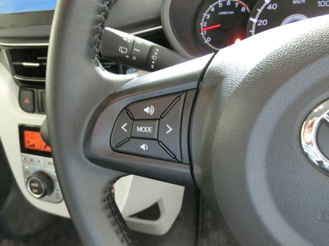 XリミテッドII SAIII 衝突被害軽減ブレーキ 横滑り防止装置 オートマチックハイビーム アイドリングストップ ステアリングスイッチ 革巻きハンドル オートライト キーフリーシステム オートエアコン バイザー マット(29枚目)