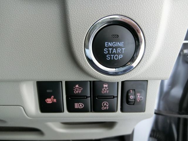 XリミテッドII SAIII 衝突被害軽減ブレーキ 横滑り防止装置 オートマチックハイビーム アイドリングストップ ステアリングスイッチ 革巻きハンドル オートライト キーフリーシステム オートエアコン 純正アルミホイール(9枚目)