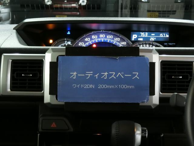 GターボSAIII 衝突被害軽減ブレーキ 横滑り防止装置 オートマチックハイビーム アイドリングストップ 両側電動スライドドア ステアリングスイッチ 革巻きハンドル キーフリーシステム オートエアコン ベンチシート(6枚目)