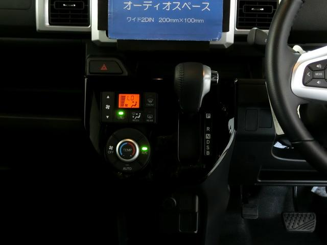 GターボSAIII 衝突被害軽減ブレーキ 横滑り防止装置 オートマチックハイビーム アイドリングストップ 両側電動スライドドア ステアリングスイッチ 革巻きハンドル キーフリーシステム オートエアコン ベンチシート(7枚目)