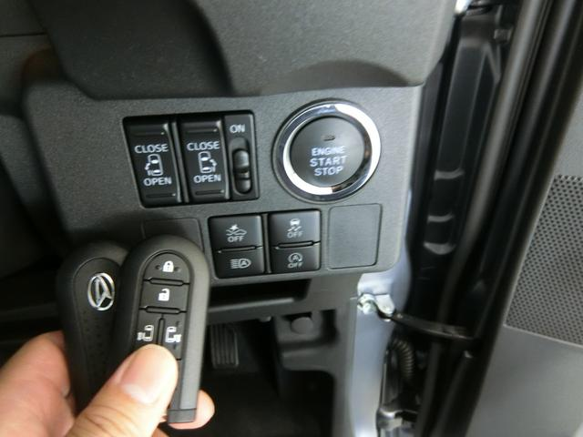 GターボSAIII 衝突被害軽減ブレーキ 横滑り防止装置 オートマチックハイビーム アイドリングストップ 両側電動スライドドア ステアリングスイッチ 革巻きハンドル キーフリーシステム オートエアコン ベンチシート(8枚目)