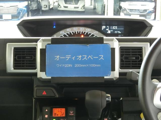 LリミテッドSAIII 衝突被害軽減ブレーキ 横滑り防止装置 オートマチックハイビーム アイドリングストップ 両側電動スライドドア ステアリングスイッチ オートライト キーフリーシステム オートエアコン ベンチシート LED(6枚目)