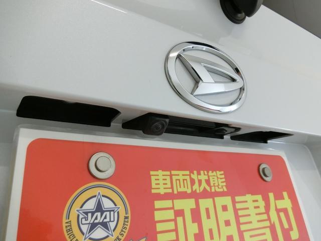 LリミテッドSAIII 衝突被害軽減ブレーキ 横滑り防止装置 オートマチックハイビーム アイドリングストップ 両側電動スライドドア ステアリングスイッチ オートライト キーフリーシステム オートエアコン ベンチシート LED(16枚目)