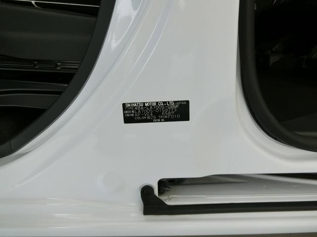 LリミテッドSAIII 衝突被害軽減ブレーキ 横滑り防止装置 オートマチックハイビーム アイドリングストップ 両側電動スライドドア ステアリングスイッチ オートライト キーフリーシステム オートエアコン ベンチシート LED(19枚目)