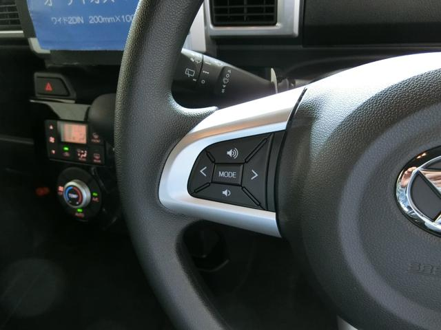 LリミテッドSAIII 衝突被害軽減ブレーキ 横滑り防止装置 オートマチックハイビーム アイドリングストップ 両側電動スライドドア ステアリングスイッチ オートライト キーフリーシステム オートエアコン ベンチシート LED(30枚目)
