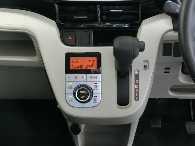 XリミテッドII SAIII 衝突被害軽減ブレーキ 横滑り防止装置 オートマチックハイビーム アイドリングストップ ステアリングスイッチ 革巻きハンドル オートライト キーフリーシステム オートエアコン ベンチシート バックカメラ(7枚目)