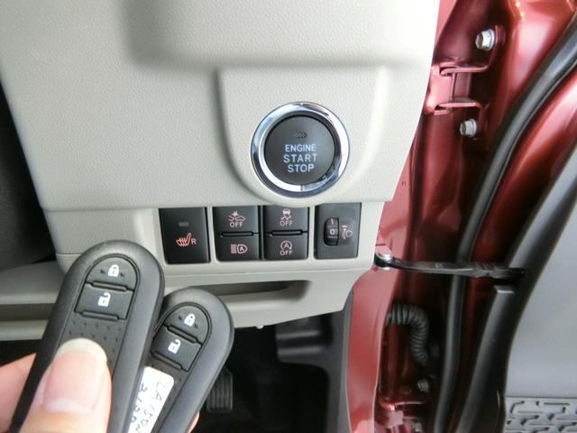 XリミテッドII SAIII 衝突被害軽減ブレーキ 横滑り防止装置 オートマチックハイビーム アイドリングストップ ステアリングスイッチ 革巻きハンドル オートライト キーフリーシステム オートエアコン ベンチシート バックカメラ(8枚目)