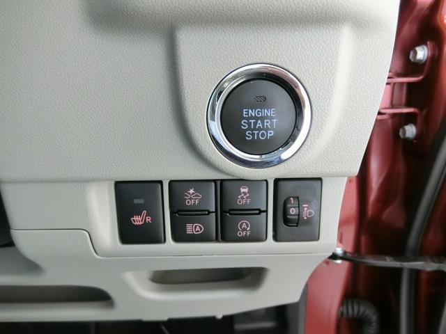 XリミテッドII SAIII 衝突被害軽減ブレーキ 横滑り防止装置 オートマチックハイビーム アイドリングストップ ステアリングスイッチ 革巻きハンドル オートライト キーフリーシステム オートエアコン ベンチシート バックカメラ(9枚目)