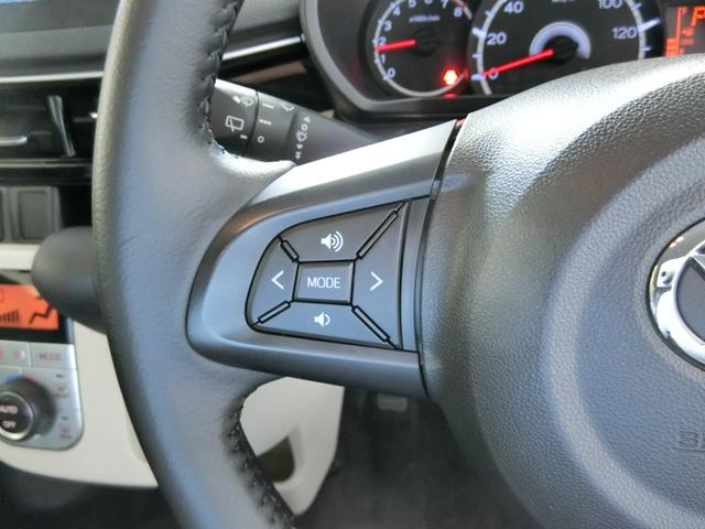 XリミテッドII SAIII 衝突被害軽減ブレーキ 横滑り防止装置 オートマチックハイビーム アイドリングストップ ステアリングスイッチ 革巻きハンドル オートライト キーフリーシステム オートエアコン ベンチシート バックカメラ(28枚目)