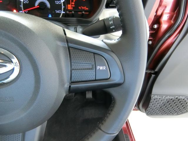 XリミテッドII SAIII 衝突被害軽減ブレーキ 横滑り防止装置 オートマチックハイビーム アイドリングストップ ステアリングスイッチ 革巻きハンドル オートライト キーフリーシステム オートエアコン ベンチシート バックカメラ(29枚目)