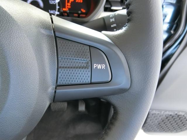 XリミテッドII SAIII 衝突被害軽減ブレーキ 横滑り防止装置 オートマチックハイビーム アイドリングストップ ステアリングスイッチ 革巻きハンドル オートライト キーフリーシステム オートエアコン 純正アルミホイール(29枚目)