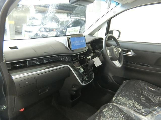 カスタム XリミテッドII SAIII 衝突被害軽減ブレーキ 横滑り防止装置 オートマチックハイビーム アイドリングストップ ステアリングスイッチ オートライト キーフリーシステム オートエアコン ベンチシート シートヒーター LED(11枚目)