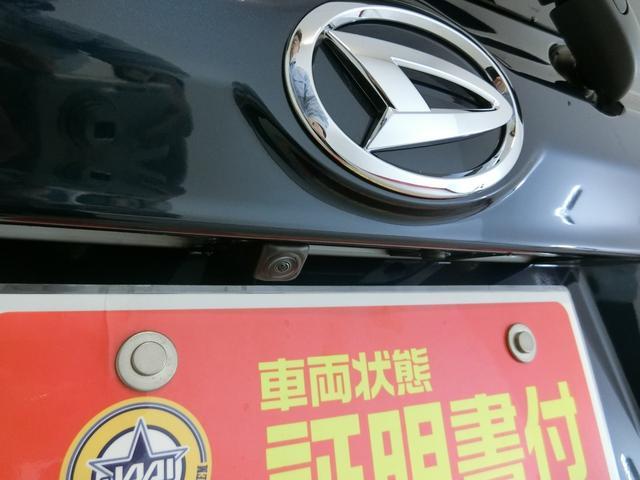 カスタム XリミテッドII SAIII 衝突被害軽減ブレーキ 横滑り防止装置 オートマチックハイビーム アイドリングストップ ステアリングスイッチ オートライト キーフリーシステム オートエアコン ベンチシート シートヒーター LED(16枚目)