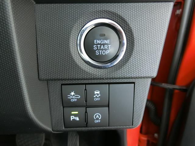 G 衝突被害軽減ブレーキ 横滑り防止装置 オートマチックハイビーム アイドリングストップ ステアリングスイッチ 革巻きハンドル キーフリーシステム オートエアコン サンルーフ ルーフレール バイザー(9枚目)