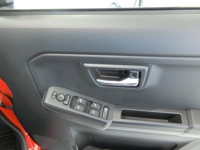 G 衝突被害軽減ブレーキ 横滑り防止装置 オートマチックハイビーム アイドリングストップ ステアリングスイッチ 革巻きハンドル キーフリーシステム オートエアコン サンルーフ ルーフレール バイザー(11枚目)