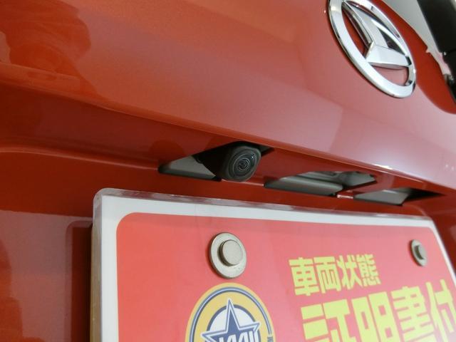 G 衝突被害軽減ブレーキ 横滑り防止装置 オートマチックハイビーム アイドリングストップ ステアリングスイッチ 革巻きハンドル キーフリーシステム オートエアコン サンルーフ ルーフレール バイザー(25枚目)