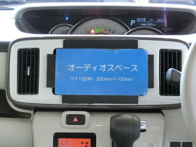 Gメイクアップリミテッド SAIII 衝突被害軽減ブレーキ 横滑り防止装置 オートマチックハイビーム アイドリングストップ 両側電動スライドドア ステアリングスイッチ キーフリーシステム オートエアコン パノラマモニター ベンチシート(6枚目)
