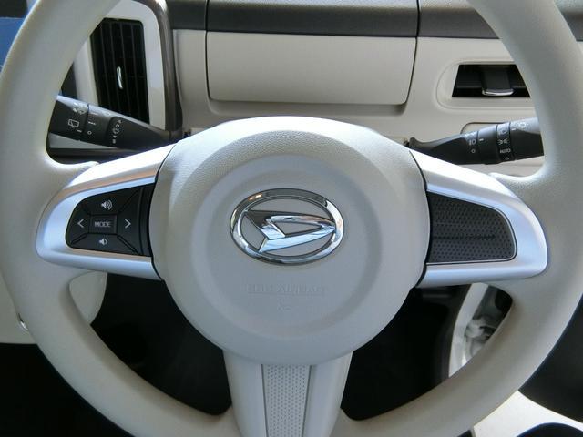 Gメイクアップリミテッド SAIII 衝突被害軽減ブレーキ 横滑り防止装置 オートマチックハイビーム アイドリングストップ 両側電動スライドドア ステアリングスイッチ キーフリーシステム オートエアコン パノラマモニター ベンチシート(9枚目)