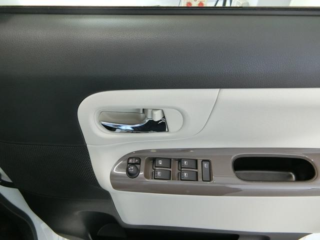 Gメイクアップリミテッド SAIII 衝突被害軽減ブレーキ 横滑り防止装置 オートマチックハイビーム アイドリングストップ 両側電動スライドドア ステアリングスイッチ キーフリーシステム オートエアコン パノラマモニター ベンチシート(10枚目)