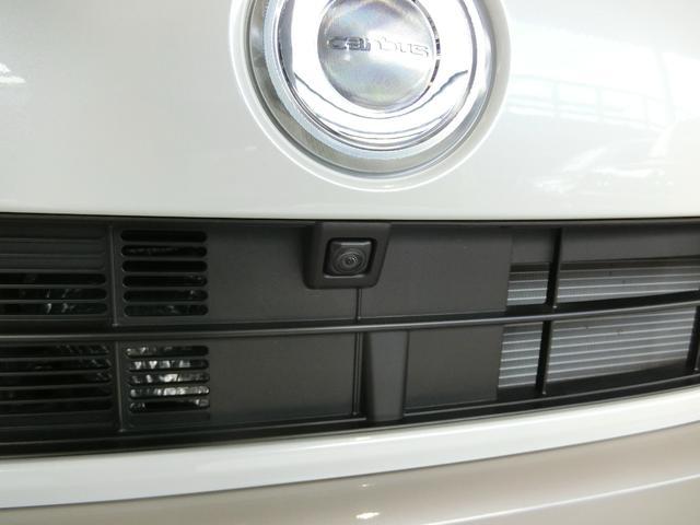 Gメイクアップリミテッド SAIII 衝突被害軽減ブレーキ 横滑り防止装置 オートマチックハイビーム アイドリングストップ 両側電動スライドドア ステアリングスイッチ キーフリーシステム オートエアコン パノラマモニター ベンチシート(24枚目)
