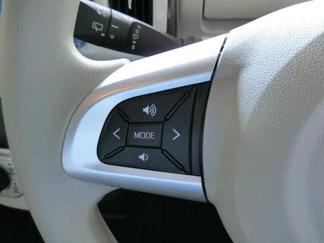 Gメイクアップリミテッド SAIII 衝突被害軽減ブレーキ 横滑り防止装置 オートマチックハイビーム アイドリングストップ 両側電動スライドドア ステアリングスイッチ キーフリーシステム オートエアコン パノラマモニター ベンチシート(28枚目)