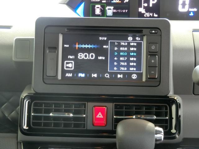 カスタムXセレクション 衝突被害軽減ブレーキ 横滑り防止装置 オートマチックハイビーム アイドリングストップ 両側電動スライドドア ステアリングスイッチ オートライト 純正ディスプレイオーディオ キーフリーシステム LED(6枚目)