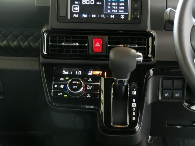 カスタムXセレクション 衝突被害軽減ブレーキ 横滑り防止装置 オートマチックハイビーム アイドリングストップ 両側電動スライドドア ステアリングスイッチ オートライト 純正ディスプレイオーディオ キーフリーシステム LED(7枚目)