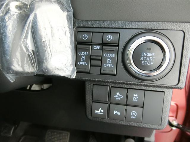 カスタムXセレクション 衝突被害軽減ブレーキ 横滑り防止装置 オートマチックハイビーム アイドリングストップ 両側電動スライドドア ステアリングスイッチ オートライト 純正ディスプレイオーディオ キーフリーシステム LED(8枚目)
