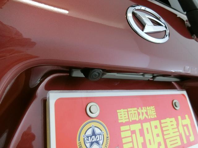 カスタムXセレクション 衝突被害軽減ブレーキ 横滑り防止装置 オートマチックハイビーム アイドリングストップ 両側電動スライドドア ステアリングスイッチ オートライト 純正ディスプレイオーディオ キーフリーシステム LED(16枚目)