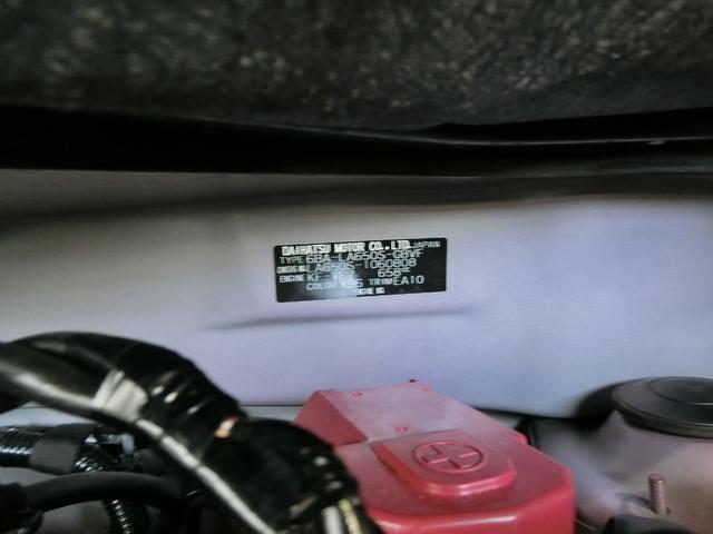 カスタムXセレクション 衝突被害軽減ブレーキ 横滑り防止装置 オートマチックハイビーム アイドリングストップ 両側電動スライドドア ステアリングスイッチ オートライト 純正ディスプレイオーディオ キーフリーシステム LED(19枚目)
