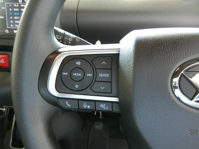 カスタムXセレクション 衝突被害軽減ブレーキ 横滑り防止装置 オートマチックハイビーム アイドリングストップ 両側電動スライドドア ステアリングスイッチ オートライト 純正ディスプレイオーディオ キーフリーシステム LED(29枚目)