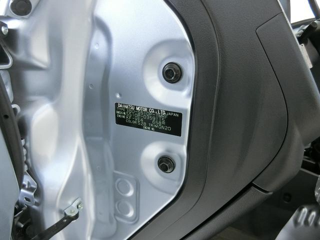 スタンダードSAIIIt 衝突被害軽減ブレーキ 横滑り防止装置 パートタイム4WD 5速MT車 純正オーディオ バイザー マット 吸殻入れ LEDヘッドランプ ライトマニュアルレベリング エアコン エアバッグ サンバイザー(19枚目)