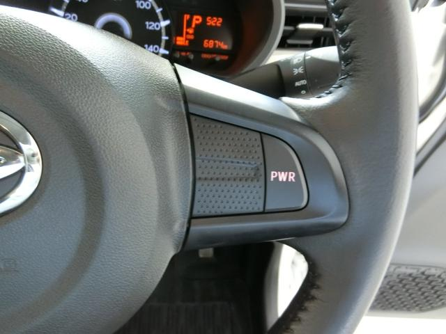 XリミテッドII SAIII 衝突被害軽減ブレーキ 横滑り防止装置 オートマチックハイビーム アイドリングストップ ステアリングスイッチ 革巻きハンドル オートライト キーフリーシステム オートエアコン バックカメラ ベンチシート(30枚目)