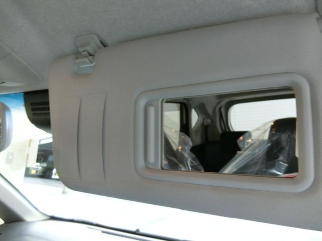 XリミテッドII SAIII 衝突被害軽減ブレーキ 横滑り防止装置 オートマチックハイビーム アイドリングストップ ステアリングスイッチ 革巻きハンドル オートライト キーフリーシステム オートエアコン バックカメラ ベンチシート(31枚目)