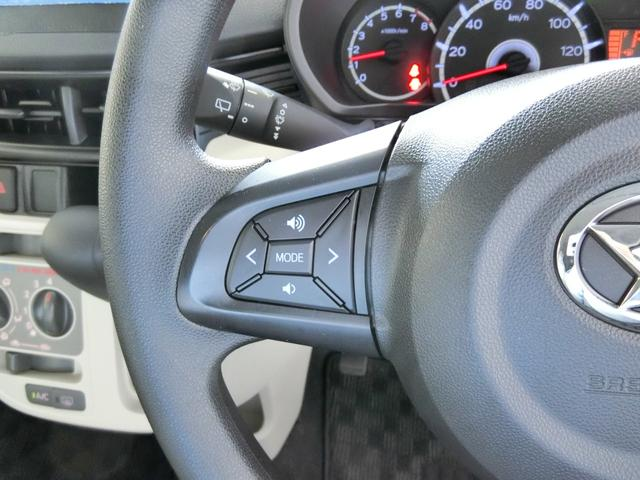L SAIII 衝突被害軽減ブレーキ 横滑り防止装置 オートマチックハイビーム アイドリングストップ ステアリングスイッチ キーレスエントリー エアコン エアバッグ パワーウィンドウ バックカメラ ホイールキャップ(30枚目)
