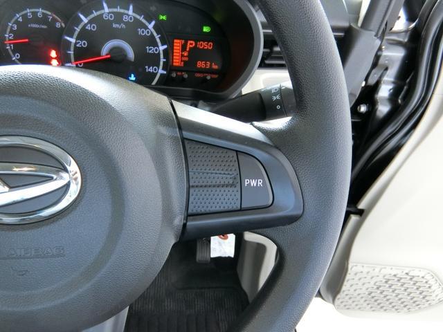 L SAIII 衝突被害軽減ブレーキ 横滑り防止装置 オートマチックハイビーム アイドリングストップ ステアリングスイッチ キーレスエントリー エアコン エアバッグ パワーウィンドウ バックカメラ ホイールキャップ(31枚目)