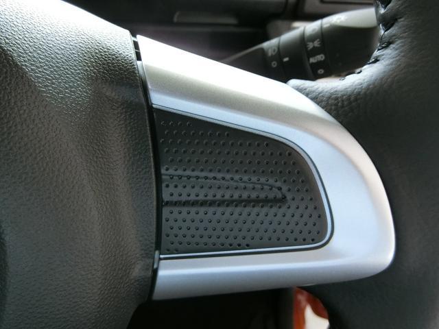 GターボリミテッドSAIII 衝突被害軽減ブレーキ 横滑り防止装置 オートマチックハイビーム アイドリングストップ ステアリングスイッチ 両側電動スライドドア オートライト パノラマモニター 純正アルミホイール ベンチシート(30枚目)