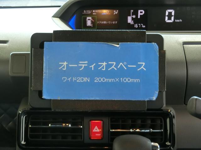 カスタムXセレクション 衝突被害軽減ブレーキ 横滑り防止装置 オートマチックハイビーム アイドリングストップ 両側電動スライドドア オートライト ステアリングスイッチ パノラマモニター キーフリーシステム オートエアコン(6枚目)