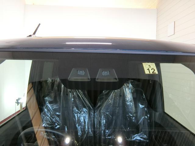 カスタムXセレクション 衝突被害軽減ブレーキ 横滑り防止装置 オートマチックハイビーム アイドリングストップ 両側電動スライドドア オートライト ステアリングスイッチ パノラマモニター キーフリーシステム オートエアコン(15枚目)