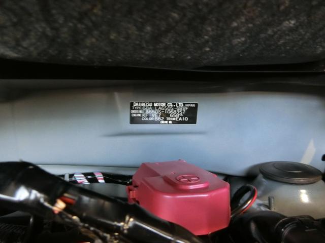 カスタムXセレクション 衝突被害軽減ブレーキ 横滑り防止装置 オートマチックハイビーム アイドリングストップ 両側電動スライドドア オートライト ステアリングスイッチ パノラマモニター キーフリーシステム オートエアコン(19枚目)